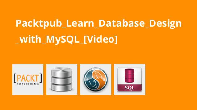 آموزش طراحی پایگاه داده باMySQL